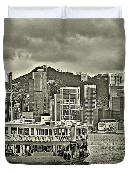Star Ferry In Hong Kong Duvet Cover by Joe  Ng
