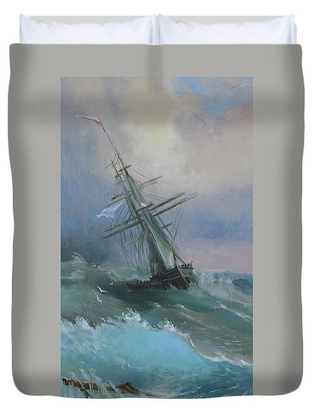 Stormy Sails Duvet Cover