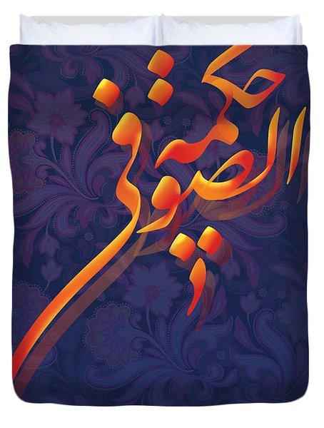 Sufi Wisdom Duvet Cover