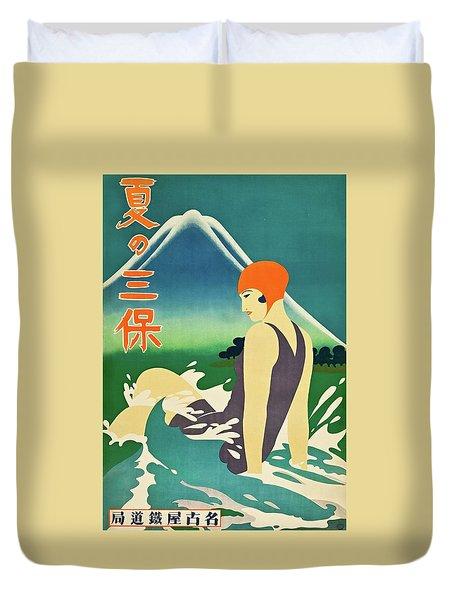 Summer At Miho Peninsula 1930 Duvet Cover