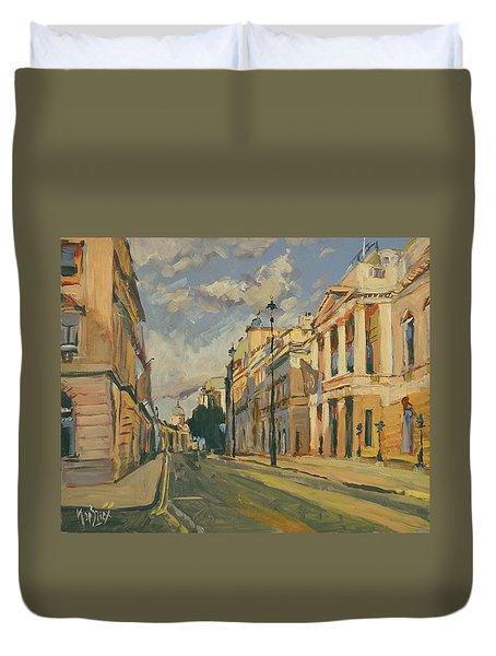 Summer Evening Pall Mall London Duvet Cover
