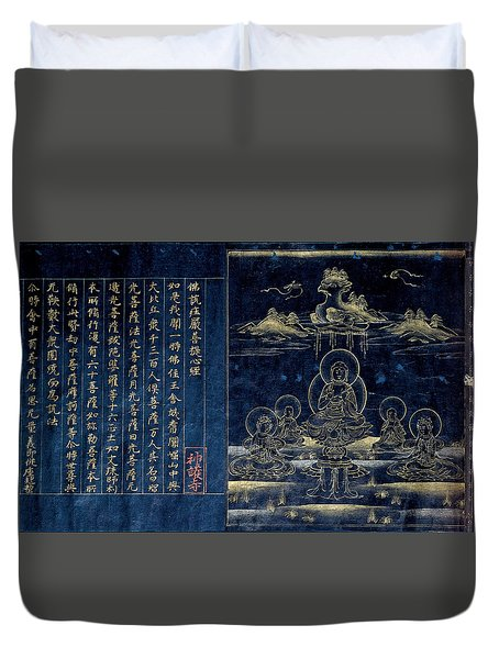 Duvet Cover featuring the drawing Sutra Frontispiece Depicting The Preaching Buddha by Unknown
