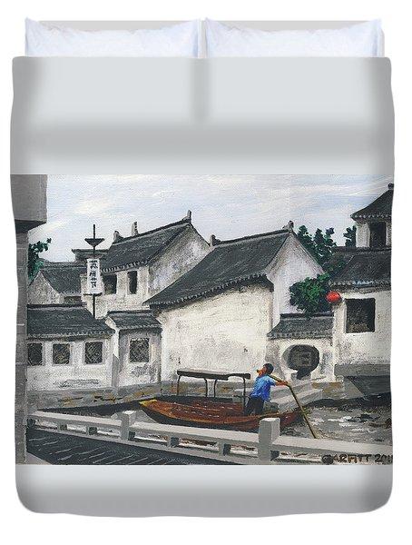 Suzhou Boatman Duvet Cover