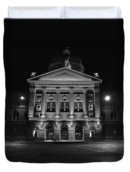Swiss Parliament Building Duvet Cover