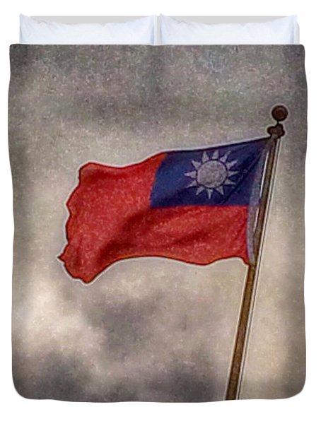 Taiwan Flag Duvet Cover