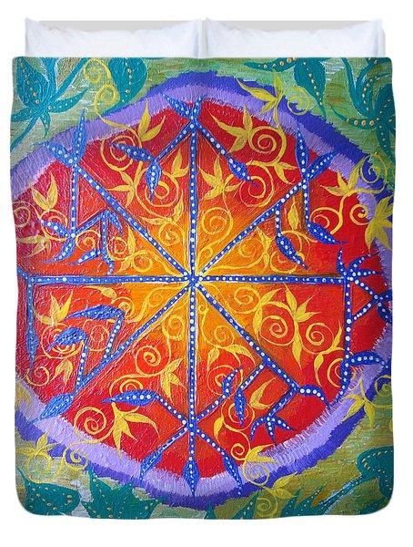 Talisman Duvet Cover