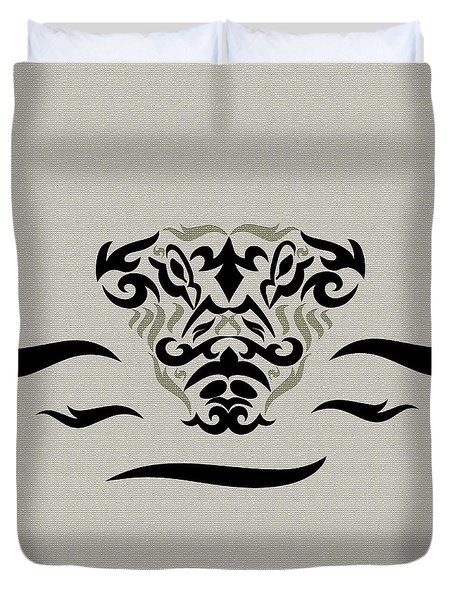 Tan Tribal Gator Duvet Cover