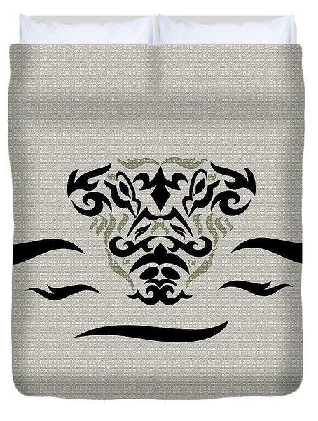Tan Tribal Gator Duvet Cover