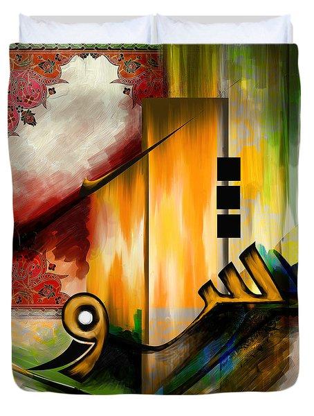 Tc Calligraphy 79 Ash Shakur 1 Duvet Cover