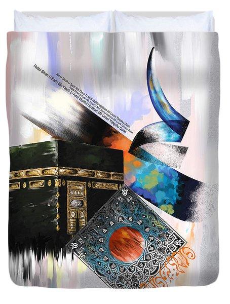 Tcm Calligraphy 7 3 Duvet Cover