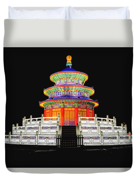 Temple Of Heaven In Hdr Duvet Cover