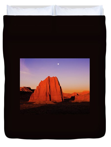 Temple Of The Sun  Duvet Cover