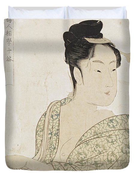 Kitagawa Utamaro Woman At The Height Of Her Beauty