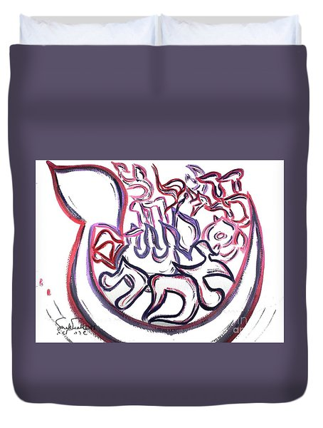 Truth Existance Miracles And More Ab6  Duvet Cover