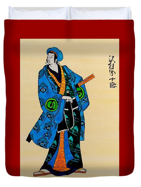 The Age Of The Samurai 03 Duvet Cover