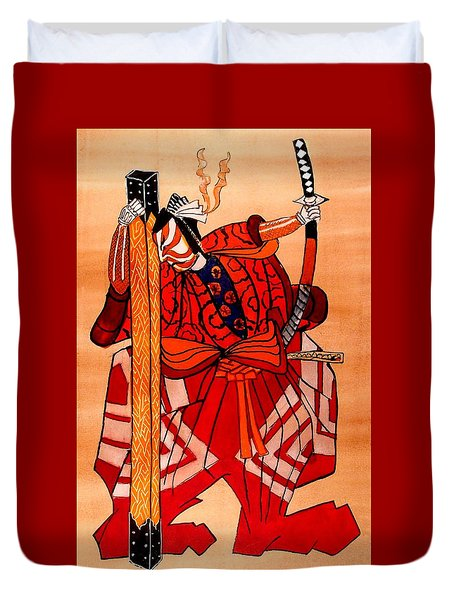 The Age Of The Samurai 04 Duvet Cover