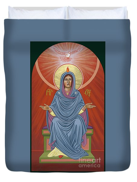 Duvet Cover featuring the painting The Blessed Virgin Mary, Mother Of The Church by William Hart McNichols