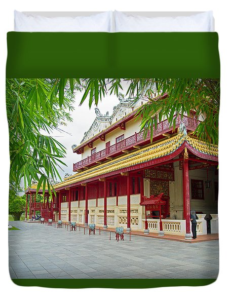 The Chinese Palace Duvet Cover