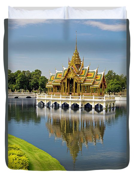 The Divine Seat Of Personal Freedom Duvet Cover