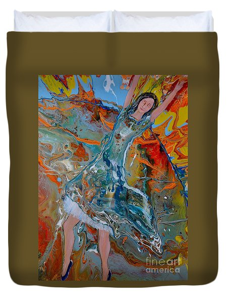The Glory Of The Lord Duvet Cover