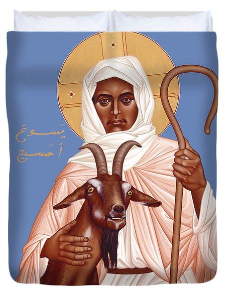 The Good Shepherd - Rlgos Duvet Cover