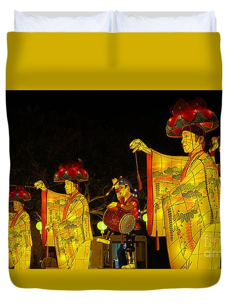 The Japanese Lantern Dancers Duvet Cover