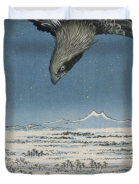 The Jumantsubo Plain In Susaki Near Fukagawa, 1857 Duvet Cover