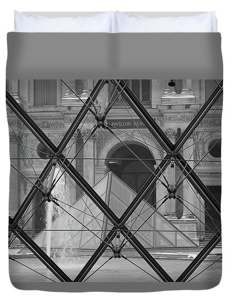 The Louvre From The Inside Duvet Cover
