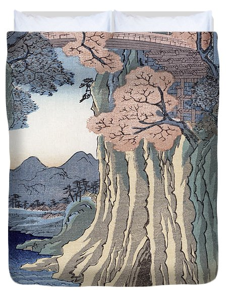 The Monkey Bridge In The Kai Province Duvet Cover by Hiroshige