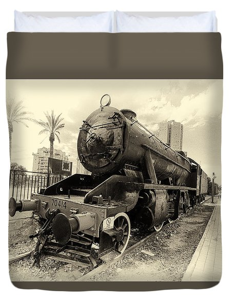 The Old Locomotive Duvet Cover