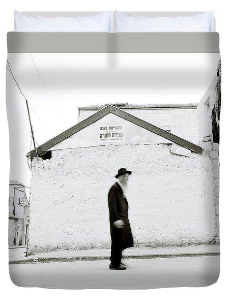 The Old Man Of Mea Shearim Duvet Cover by Shaun Higson