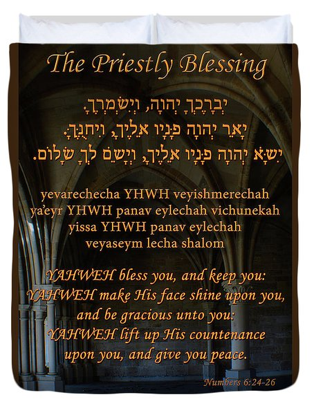 The Priestly Aaronic Blessing Duvet Cover