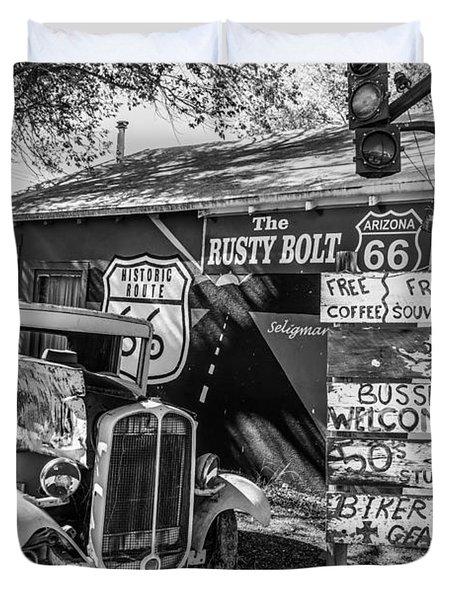 The Rusty Bolt Duvet Cover