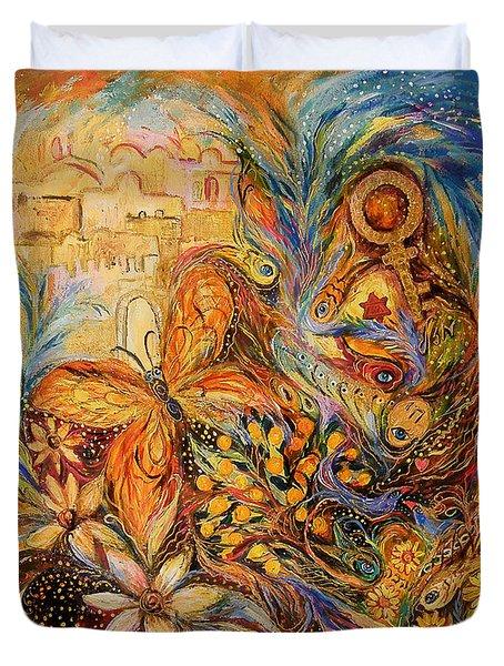 The Shining Of Jerusalem Duvet Cover by Elena Kotliarker