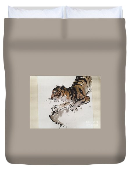 Duvet Cover featuring the painting The Tiger At Rest by Fereshteh Stoecklein