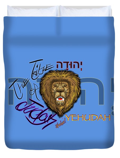 The Tribe Of Judah Hebrew Duvet Cover