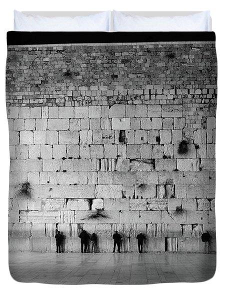 The Western Wall, Jerusalem 2 Duvet Cover