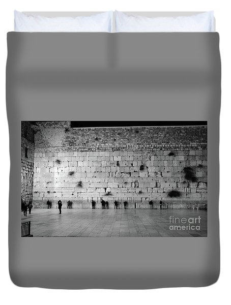 The Western Wall, Jerusalem 2 Duvet Cover