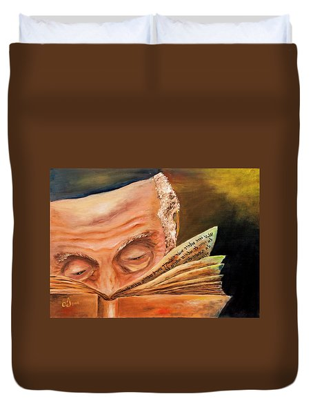 This Book Of The Law Shall Not Depart Out Of Thy Mouth Duvet Cover