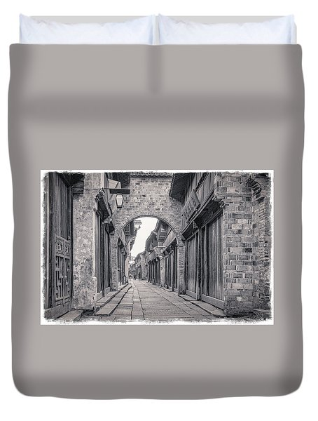 Timeless. Duvet Cover
