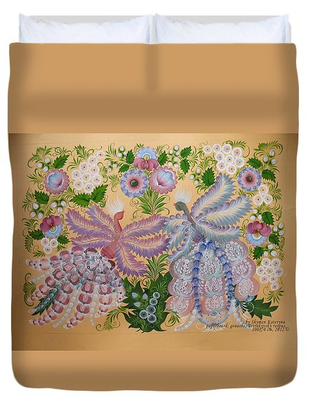 Together Duvet Cover by Kateryna Wiman