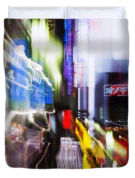 Tokyo Color Blurs Duvet Cover