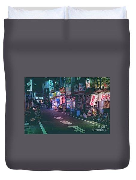 Tokyo Side Streets, Japan Duvet Cover