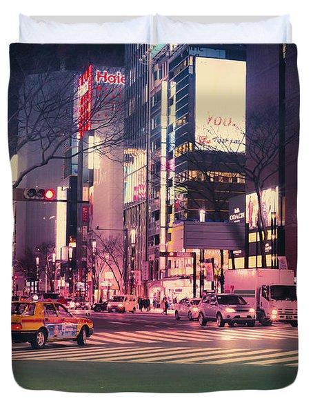 Tokyo Street At Night, Japan 2 Duvet Cover