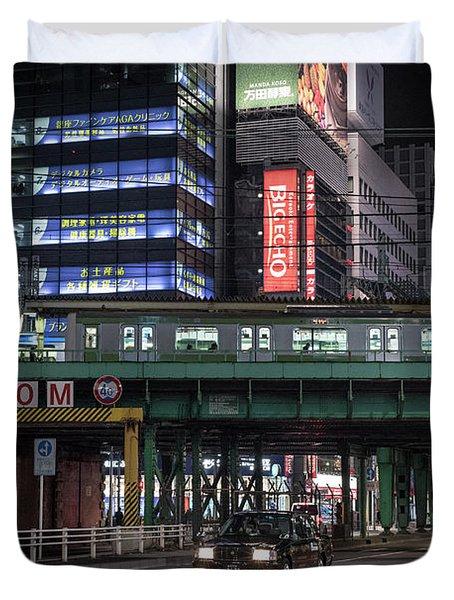 Tokyo Transportation, Japan Duvet Cover