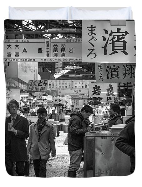 Tsukiji Shijo, Tokyo Fish Market, Japan 2 Duvet Cover