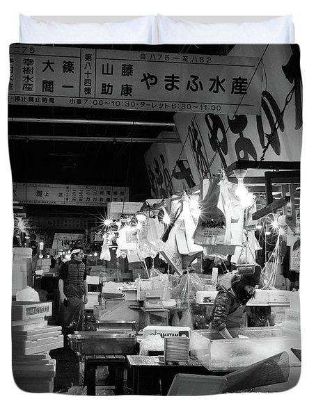 Tsukiji Shijo, Tokyo Fish Market, Japan 3 Duvet Cover