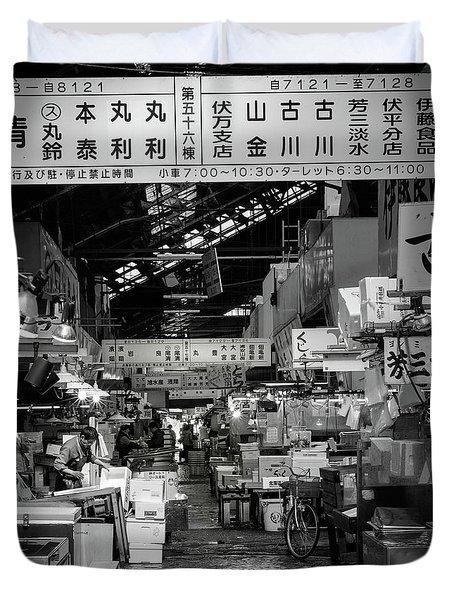 Tsukiji Shijo, Tokyo Fish Market, Japan Duvet Cover