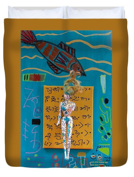 Duvet Cover featuring the painting Turmeric Herbal Tincture by Clarity Artists