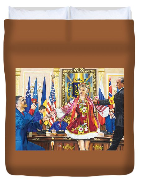Ukraine The Unfortunate Bride Duvet Cover